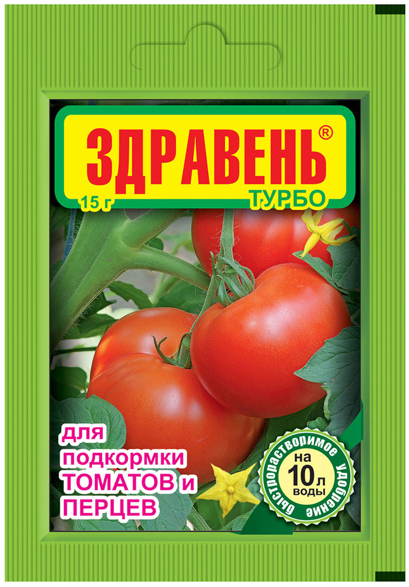 Удобрение Здравень Турбо, для подкормки томатов и перцев, 15 гbi-vh0038Увеличивает число завязей и плодов, стимулирует корневую систему, ускоряет сроки развития растений, значительно поднимает урожайность, повышает содержание витаминов.