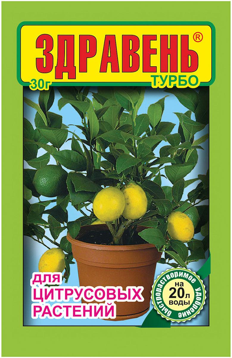 Удобрение Здравень Турбо, для цитрусовых растений, 30 гbi-vh0043Обеспечивает полноценное питание, стимулирует корневую систему, увеличивает количество побегов и листьев, увеличивает интенсивность цветения и образования завязей, повышает урожай плодов с куста.