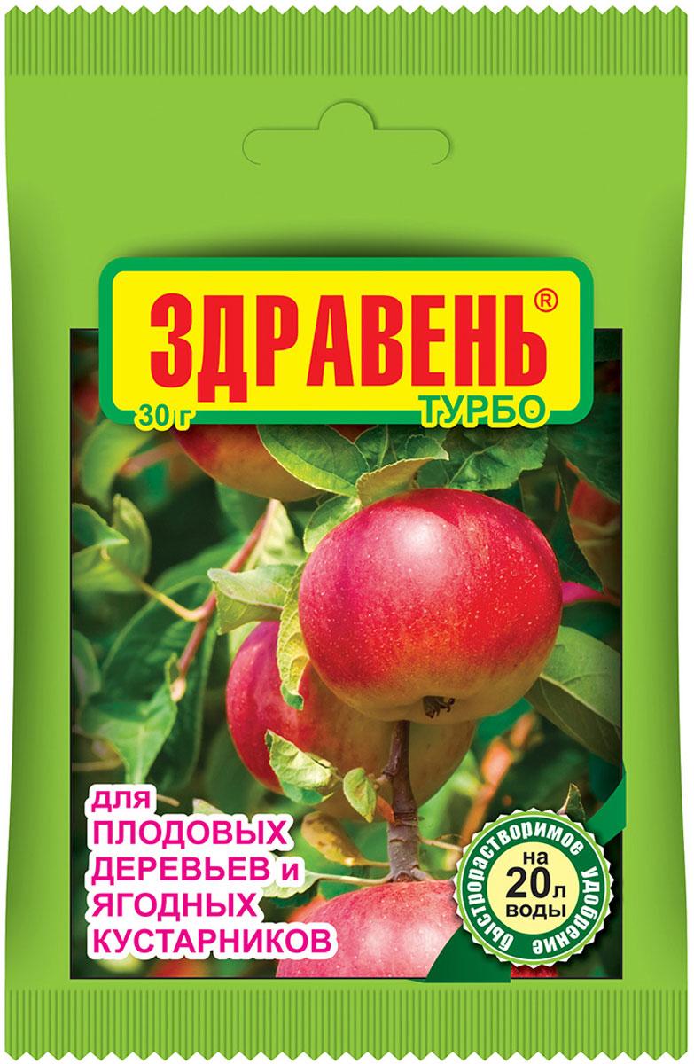 Удобрение Здравень Турбо, для плодовых деревьев и ягодных кустарников, 30 гbi-vh0045Ускоряет развитие растений, увеличивает число завязей, ягоды становятся крупнее, сахаристее, поднимает урожайность, зимостойкость.