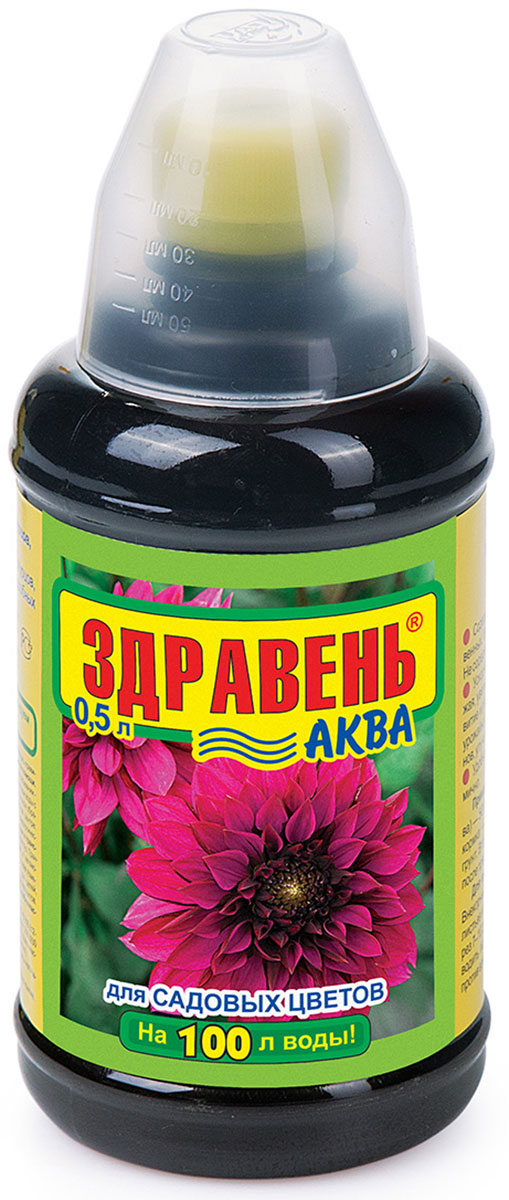 Удобрение Здравень Аква, для садовых цветов, 500 мл