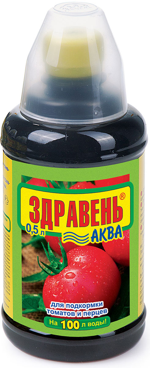 Удобрение Здравень Аква, для подкормки томатов и перцев, 500 мл какой калий необходим для томатов и где