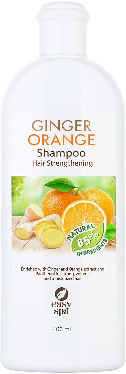 Easy Spa Шампунь укрепляющий для ослабленных и поврежденных волос Ginger Orange, 400 мл61756Укрепляющий шампунь ИМБИРЬ И АПЕЛЬСИН для ослабленных и поврежденных волос с экстрактом имбиря, апельсина и пантенола интенсивно увлажняет и питает поврежденные и ослабленные волосы, восстанавливая структуру волос изнутри и снаружи. Волосы становятся сильными. Блестящими и шелковистыми. Великолепный пряный аромат заряжает энергией на целый день