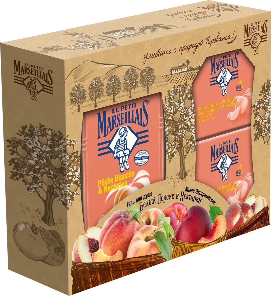 Le Petit Marseillais Подарочный набор: Гель для душа Белый персик и нектарин, 250 мл + Мыло экстрамягкое Белый персик и Нектарин, 90 г, 2 шт