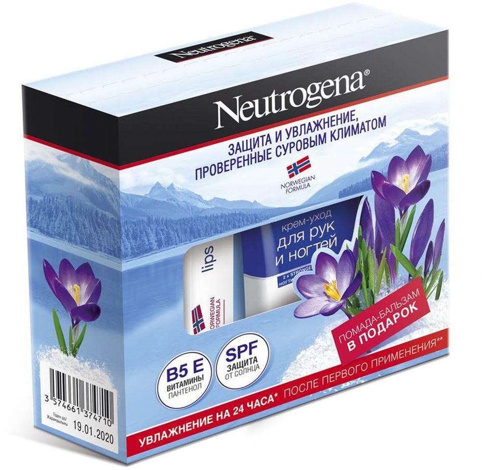 Neutrogena Подарочный набор Норвежская формула Крем-уход для рук и ногтей, 75 мл + Бальзам-помада, 4,8 г92419Набор подарочный Neutrogena Норвежская формула крем-уход для рук и ногтей, 75 мл + бальзам-помада 4,8 г.Глицерин и бисаболол, в составе крема мгновенно смягчают и увлажняют кожу, а аллантоин смягчает кутикулу, укрепляя ногтевую пластину на 30%.Бальзам для губ содержит коэффициент защиты от солнца SPF 4, предохраняющий губы от вредного воздействия ультрафиолета, позволяя им оставаться нежными и мягкими.