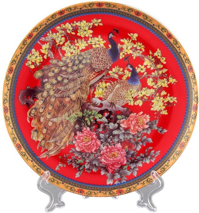 Тарелка декоративная Elan Gallery Павлин на красном, с подставкой, цвет: красный, золотистый, диаметр 18 см elan gallery кружка цветочная симфония на красном