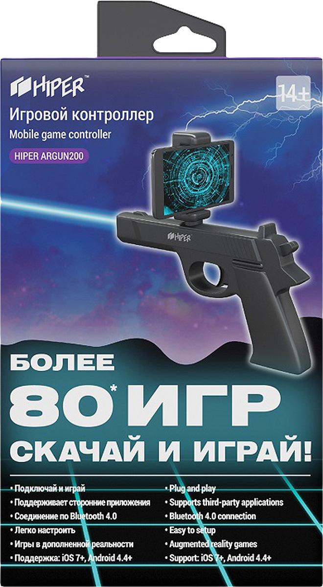 HIPER ARGUN 200, Blackигровой контроллер HIPER