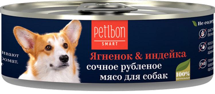 Корм консервированный для собак Petibon Smart Рубленое мясо, с ягненком и индейкой, 100 г консервы для собак зоогурман спецмяс с индейкой и курицей 300 г