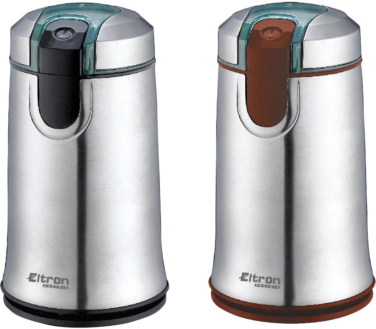 Eltron EL-2016б Silver кофемолка