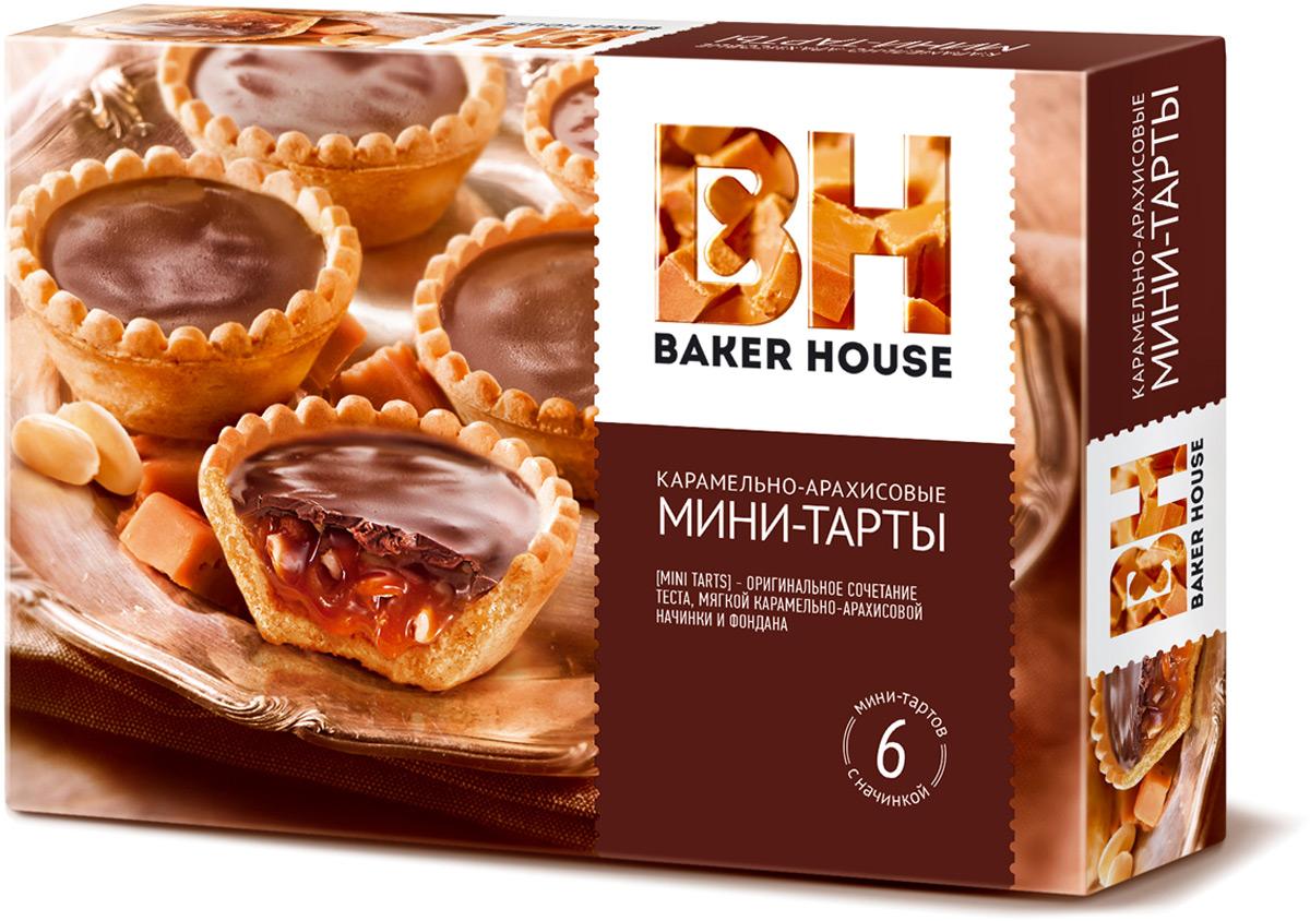 Baker House мини-тарты с карамельно-арахисовый начинкой, 240 г4607001416562Традиционные французские корзиночки изготовлены из светлого песочного теста, наполнены густой карамельной начинкой с дробленым арахисом. Сверху пирожное декорировано шоколадной глазурью. Сочетание вкусов понравится как сладкоежкам, так и сдержанным ценителям кондитерских изделий. Изысканный десерт подойдет для семейного праздника и вечернего чаепития.Пищевая ценность на 100 г продукта: белки 5 г; жиры 23 г; углеводы 64 г. Энергетическая ценность: 480 ккал / 2020 кДж. Хранить при температуре: от 2 С до 23 С и относительной влажности не более 75%. Срок годности 6 месяцев.