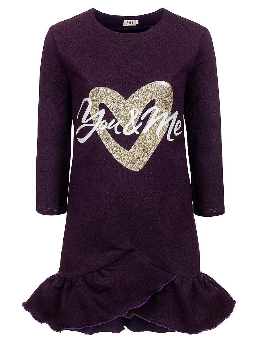 Платье для девочек Nota Bene, цвет: фиолетовый. 182211502. Размер 158 платье tutto bene tutto bene tu009ewzwn18