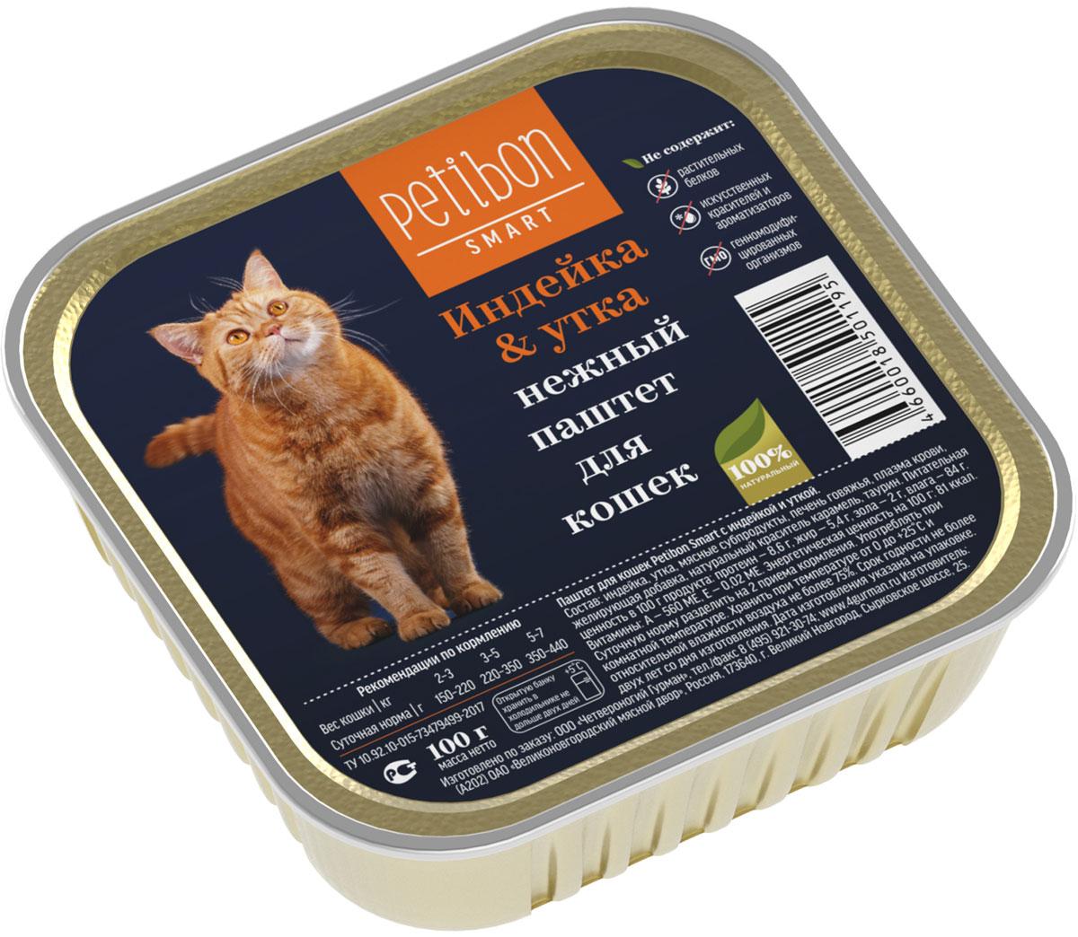 Корм консервированный для кошек Petibon Smart Паштет, с индейкой и уткой, 100 г317201002Консервы Petibon Smart Паштет - влажное мясное лакомство для кошек. Продукт представляет собой деликатесное ресторанное блюдо, адаптированное для кормления домашних животных. Лакомство обладает хорошей питательной ценностью и легко усваивается. Рецептура разработана при участии ветеринарного врача. Употребление в пищу питомцем абсолютно безопасно.Состав: индейка, утка, мясные субпродукты. Печень говяжья, плазма крови, желирующая добавка, натуральный краситель карамель, таурин. Протеин — 8,6 г, жир — 5,4 г, зола — 2 г, влага — 84 г. А — 560 МЕ, Е — 0,02 МЕ.Товар сертифицирован.