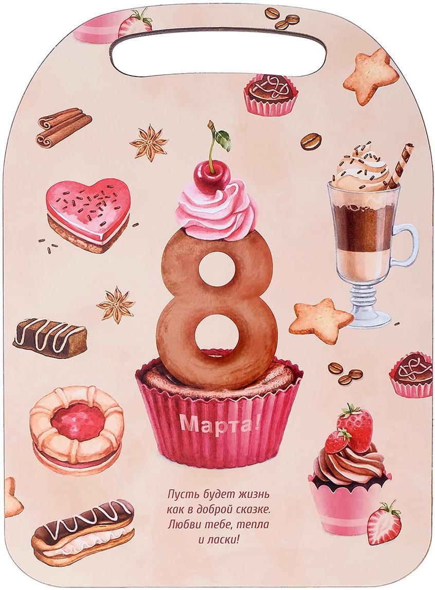 Доска разделочная Avanti-stile С 8 Марта!, цвет: бежевый, розовый, 29 x 21 x 0,6 см3026245От качества посуды зависит не только вкус еды, но и здоровье человека. Товар, соответствующий российским стандартам качества. Любой хозяйке будет приятно держать его в руках. С нашей посудой и кухонной утварью приготовление еды и сервировка стола превратятся в настоящий праздник.