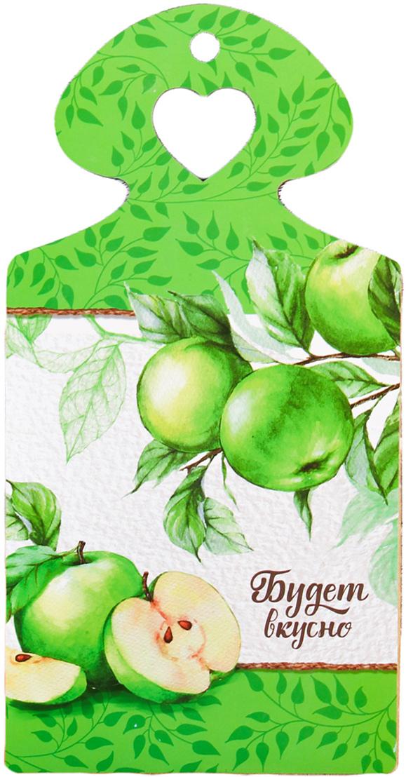 Доска разделочная Будет вкусно. Яблочки, цвет: белый, зеленый, коричневый, 27 x 14 x 0,5 см3120332От качества посуды зависит не только вкус еды, но и здоровье человека. Товар,соответствующий российским стандартам качества. Любой хозяйке будетприятно держать его в руках. С нашей посудой и кухонной утварьюприготовление еды и сервировка стола превратятся в настоящий праздник. Сувенир в полном смысле этого слова. И главная его задача - хранитьвоспоминание о месте, где вы побывали, или о том человеке, который подарилданный предмет. Преподнесите эту вещь своему другу, и она станетдостойным украшением его дома.