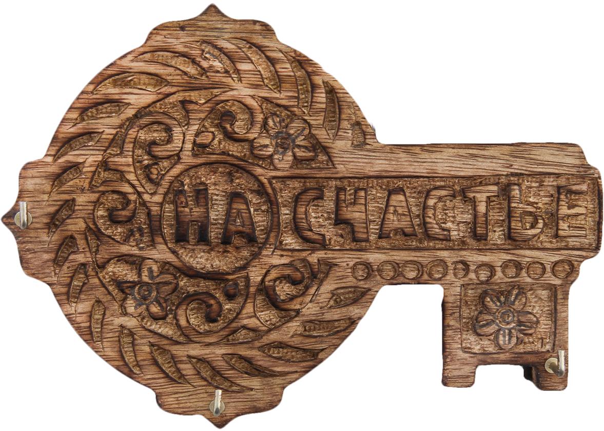 Ключница На счастье, дерево Манго1111615Забываете, куда положили ключи? Надоело в одном ботинке скакать по дому в их поисках? Благодаря оригинальной ключнице вам больше не придётся этим заниматься. Рисунок ручной работы не оставит равнодушными гостей и украсит прихожую. На деревянную основу надёжно крепятся металлические крючки, а сама ключница легко монтируется на стену. Сувенир из Индии несёт в себе тепло этой страны и энергетику мастеров, создавших его. Добавьте в дом красивых и функциональных мелочей!