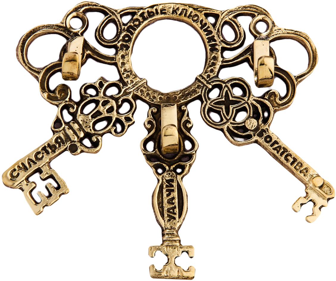 Ключница Счастья, удачи, богатства1438636Ключница связка ключей Счастья, удачи, богатства — сувенир в полном смысле этого слова. И главная его задача — хранить воспоминание о месте, где вы побывали, или о том человеке, который подарил данный предмет. Преподнесите эту вещь своему другу, и она станет достойным украшением его дома.Постоянно теряете ключи, когда куда-то торопитесь? Тогда этот товар — именно то, что вам нужно! Каковы его достоинства?Экономия времени на поиск ключей, ведь вам больше не придётся их терять.Комфортное хранение ещё и других важных мелочей, которые любят пропадать.Порядок и сохранность ваших вещей.Это незаменимый помощник и стильный предмет декора прихожей.Ключница — полезная вещь, которая позволяет поддерживать порядок в доме.
