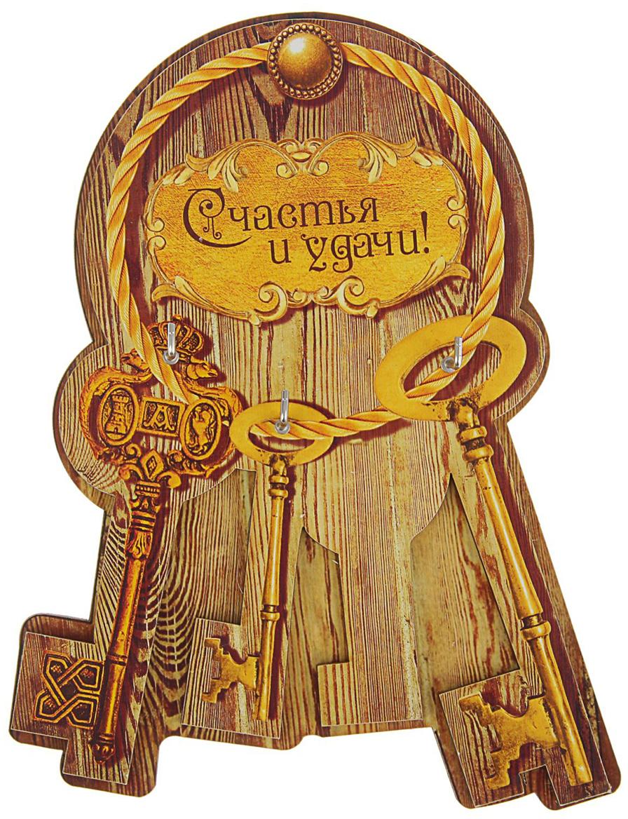 Ключница Счастья и удачи, цвет: мультиколор2394958Полезные домашние мелочи не только делают нашу жизнь комфортнее, но и преображают интерьер любого помещения. Чтобы ваши ключи не терялись, а вы всегда знали, где они находятся, поможет Ключница Счастья и удачи.Изделие выполнено в эксклюзивном дизайне из дерева с нанесением красочного принта. Такой предмет интерьера, несомненно, станет «изюминкой» вашего дома. На основе ключницы находятся металлические крючки, а само изделие легко монтируется на стену.Украсьте свой дом красивыми и функциональными мелочами!