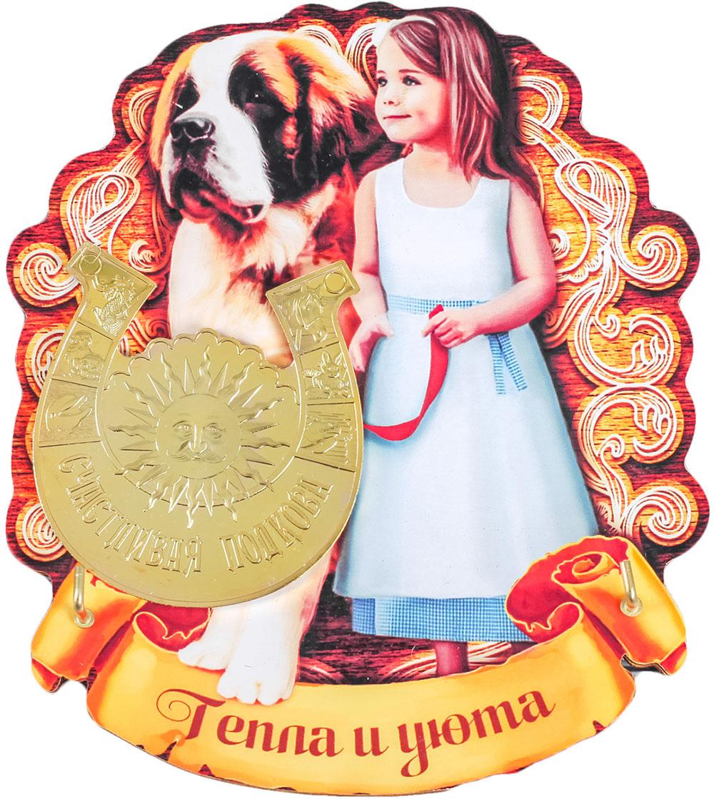 Ключница сТепла и уюта, с подковой2773610Уже давно в народе сложилась традиция 31 декабря ставить под ёлочку фигурку животного, символа года по китайскому календарю. 2018 — год Собаки, поэтому такой сувенир будет как раз кстати. Собака — символ верности и защиты. Любой аксессуар с её обликом в этом году становится сильным талисманом, обеспечивающим благополучие и домашнее спокойствие. Главное, расположите пёсика на самом видном месте, желательно в прихожей, чтобы он видел, кто к вам пришёл. Невозможно представить нашу жизнь без праздников! Мы всегда ждём их и предвкушаем, обдумываем, как проведём памятный день, тщательно выбираем подарки и аксессуары, ведь именно они создают и поддерживают торжественный настрой. Ключница с подковой Тепла и уюта — это отличный выбор, который привнесёт атмосферу праздника в ваш дом! Постоянно теряете ключи, когда куда-то торопитесь? Тогда этот товар — именно то, что вам нужно! Каковы его достоинства? Экономия времени на поиск ключей, ведь вам больше не придётся их терять.