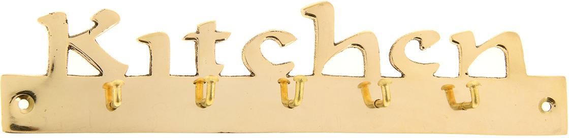 Крючок Kitchen, цвет: золотой839029Вот замечательный крючок, Он не узок, не широк, Созданный вручную, На радость Вам большую. Повесить на кухне или в прихожей, Иль, может быть, в ванной, в гостиной и спальной. Ключи, полотенца и поварёшки — всё это крючкам очень даже пригоже. Удержат одежду и разные вещи — такой вот крючок универсальный.