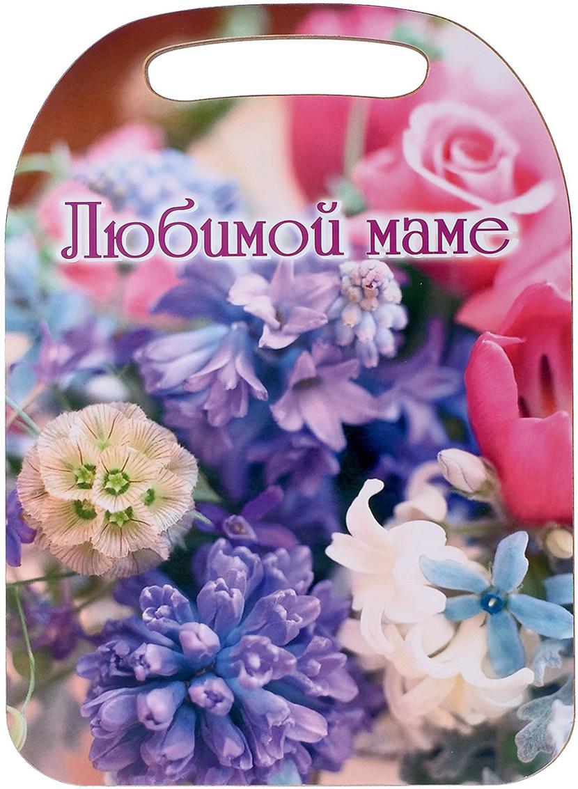Доска разделочная Avanti-stile Любимой маме, цвет: розовый, сиреневый, белый, 29 x 21 x 0,6 см3026253От качества посуды зависит не только вкус еды, но и здоровье человека. Товар, соответствующий российским стандартам качества. Любой хозяйке будет приятно держать его в руках. С нашей посудой и кухонной утварью приготовление еды и сервировка стола превратятся в настоящий праздник.