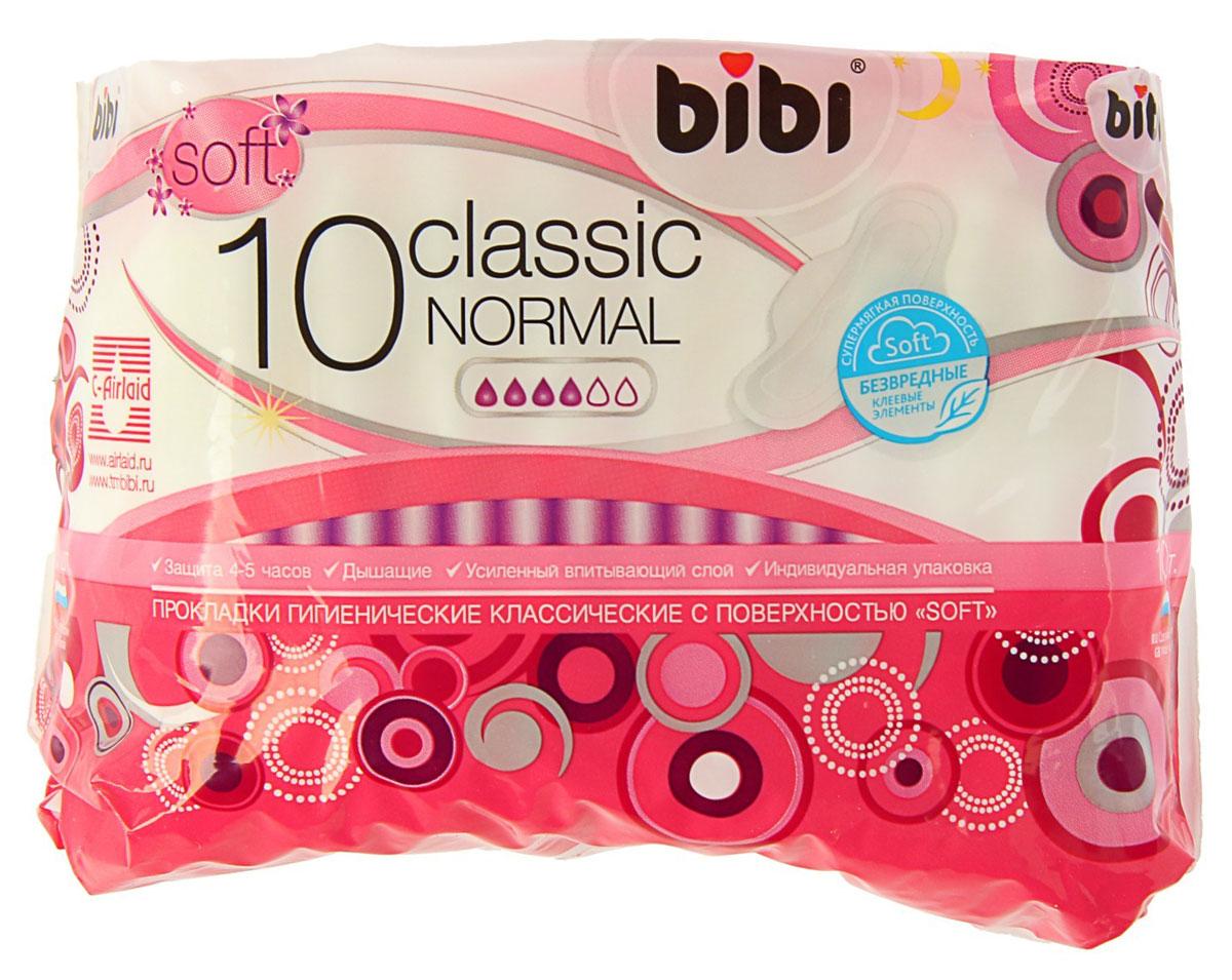 BiBi Женские гигиенические прокладки Classic Soft Normal, 10 шт8001090430700