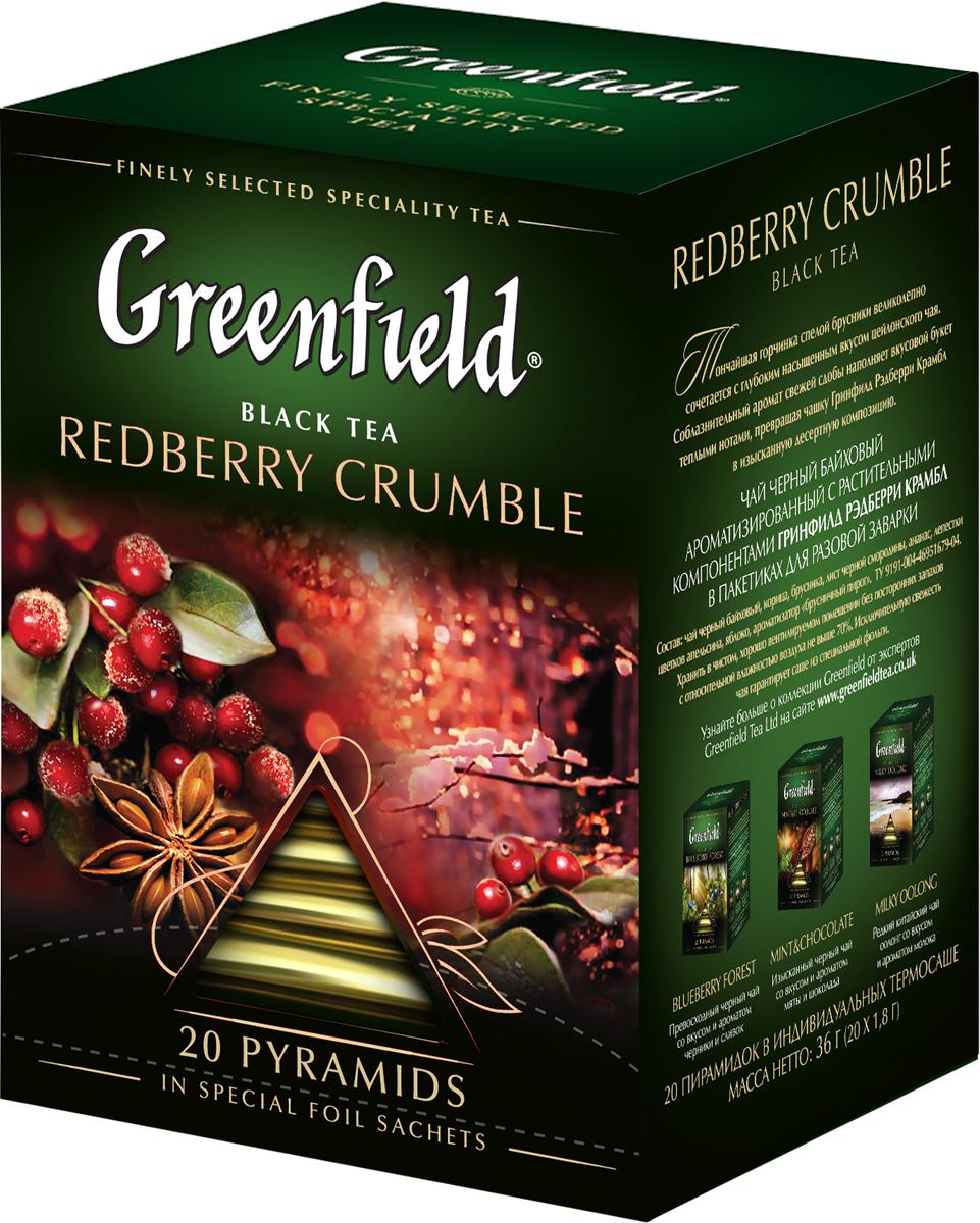 Greenfield Redberry Crumble черный чай в пирамидках, 20 шт greenfield barberry garden черный листовой чай 100 г