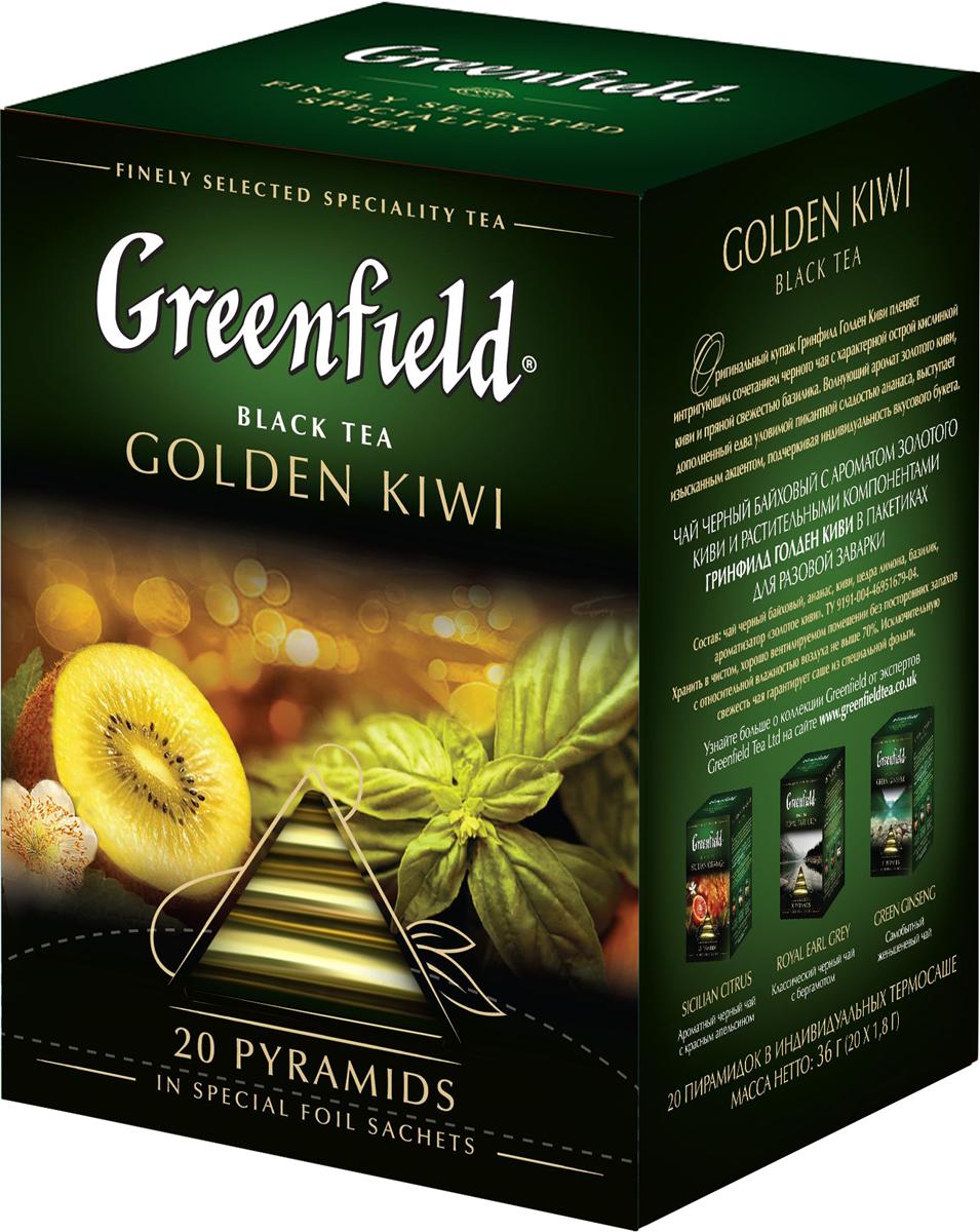 Greenfield Golden Kiwi черный чай в пирамидках, 20 шт greenfield blueberry forest черный чай в пирамидках 20 шт