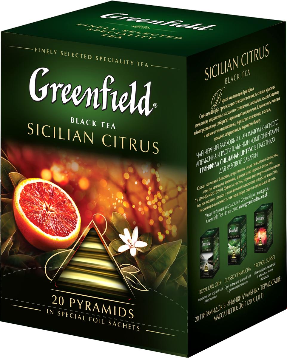 Greenfield Sicilian Citrus черный чай в пирамидках, 20 шт greenfield milky oolong чай улун в пирамидках 20 шт