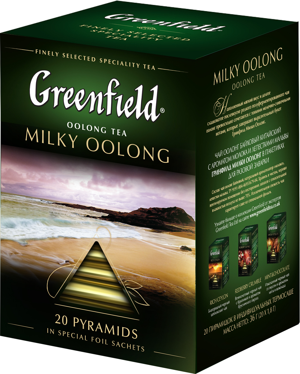 Greenfield Milky Oolong чай улун в пирамидках, 20 шт greenfield redberry crumble черный чай в пирамидках 20 шт