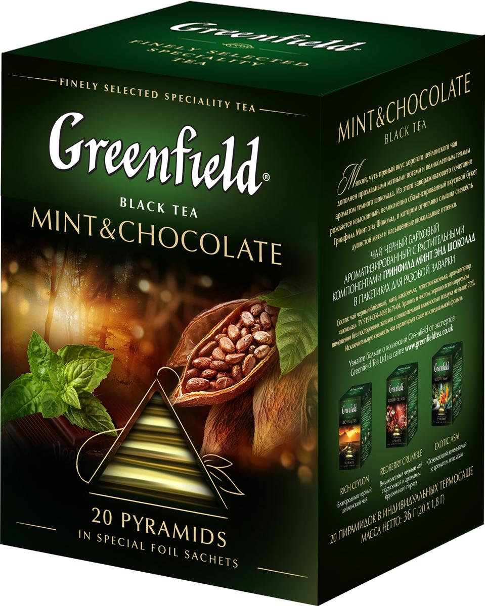 Greenfield Mint & Chocolate черный чай в пирамидках, 20 шт greenfield milky oolong чай улун в пирамидках 20 шт