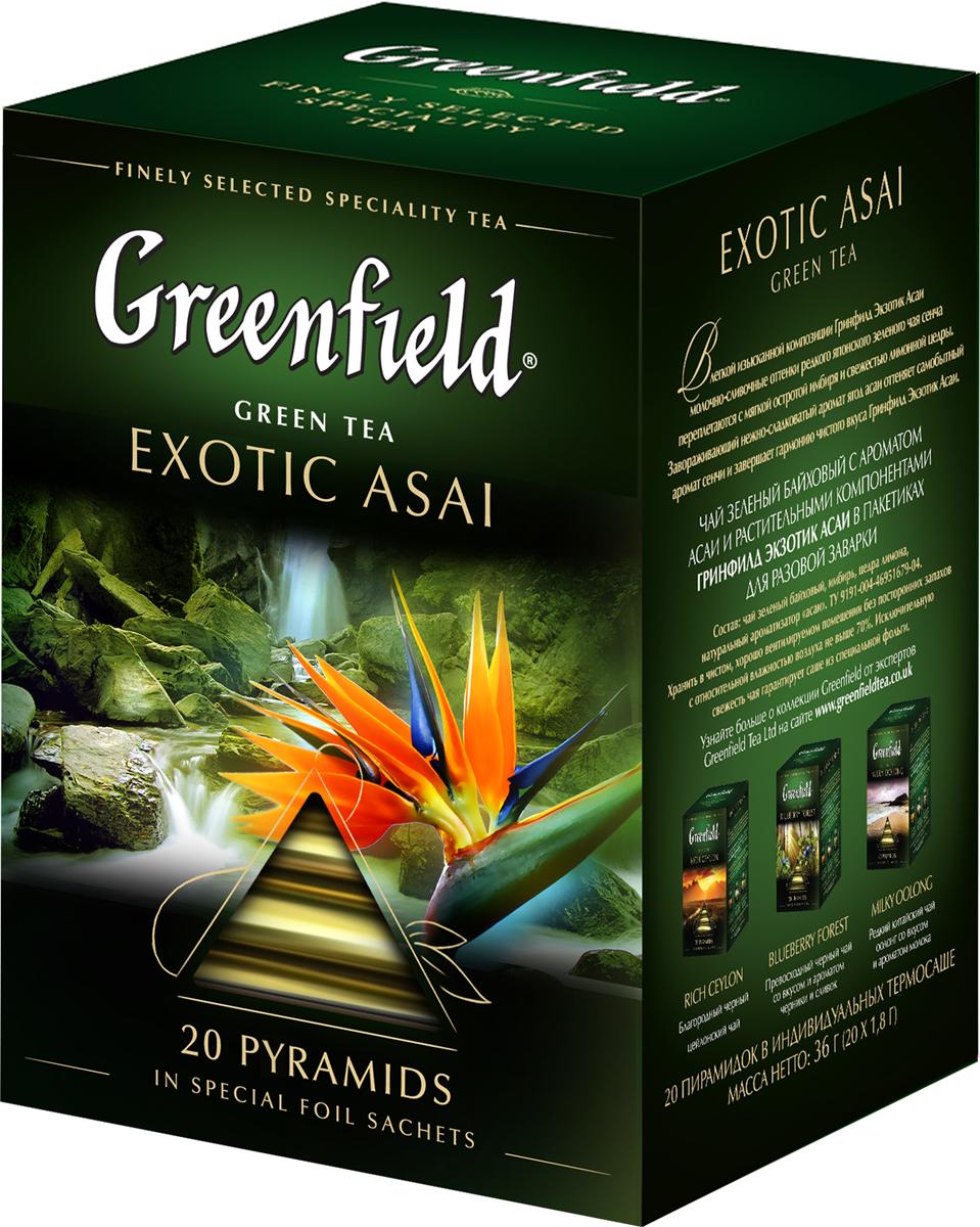 Greenfield Exotic Asai зеленый чай в пирамидках, 20 шт гринфилд чай фруктовый