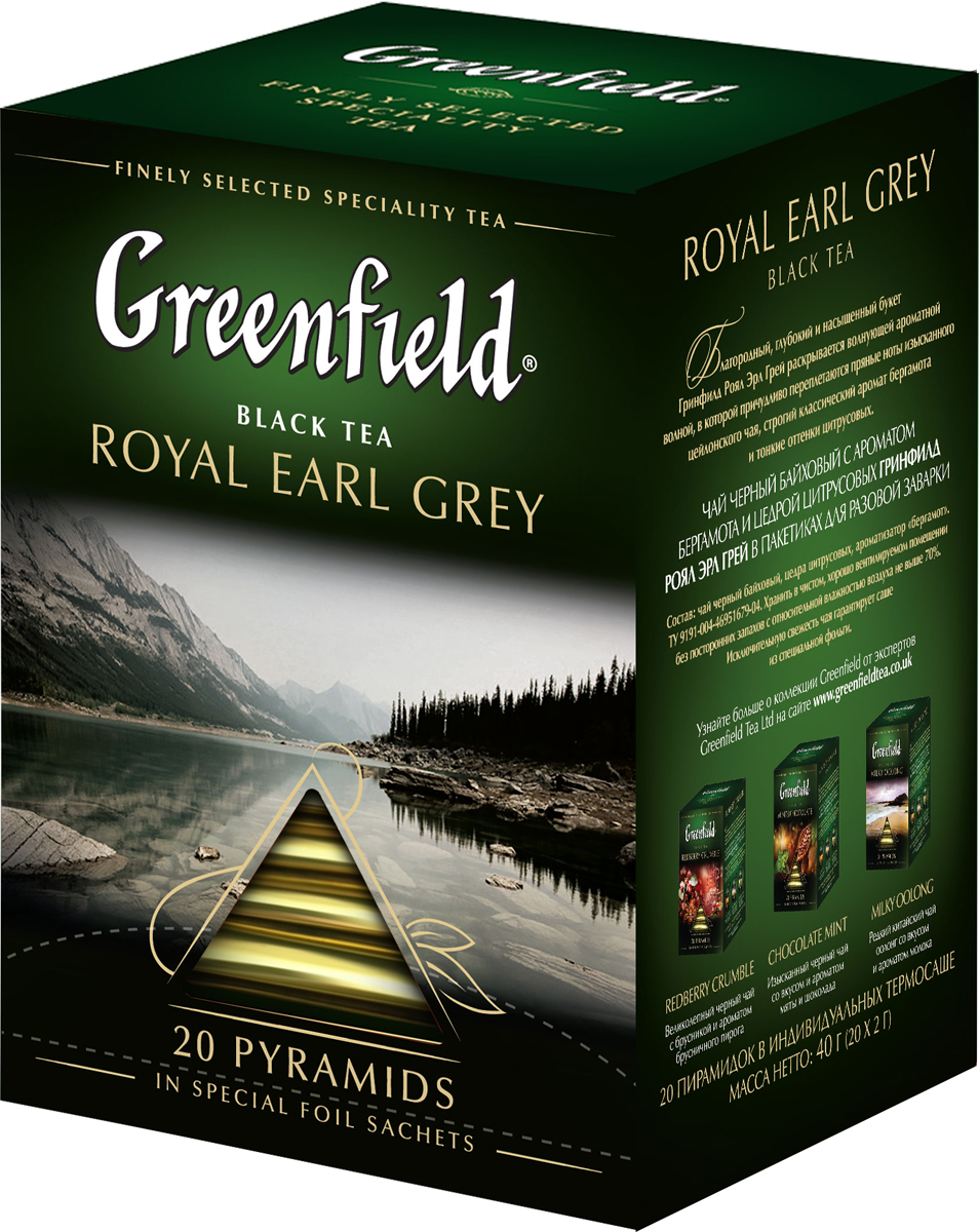 Greenfield Royal Earl Grey черный чай в пирамидках, 20 шт greenfield milky oolong чай улун в пирамидках 20 шт