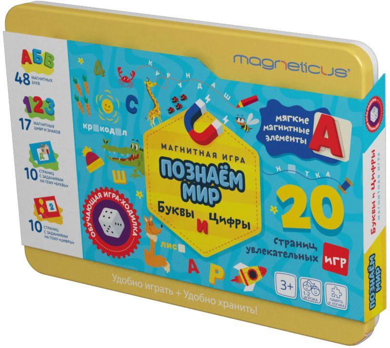 Magneticus Обучающая игра Буквы и Цифры светлана воскресенская в стране букв 200 игровых заданий
