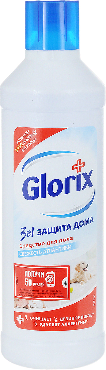Glorix Средство для мытья пола, свежесть Атлантики, 1 л чистящее средство для пола glorix свежесть атлантики 500 мл