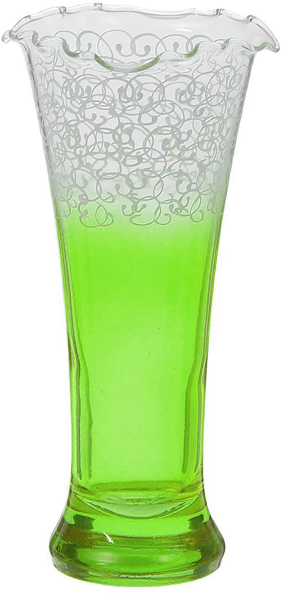 Ваза Ажур, цвет: зеленый, 18 см1058610Ваза - не просто сосуд для букета, а украшение убранства. Поставьте в неё цветы или декоративные веточки, и эффектный интерьерный акцент готов! Стеклянный аксессуар добавит помещению лёгкости. Ваза Ажур зелёная преобразит пространство и как самостоятельный элемент декора. Наполните интерьер уютом! Каждая ваза выдувается мастером. Второй точно такой же не встретить. А случайный пузырёк воздуха или застывшая стеклянная капелька на горлышке лишь подчёркивают её уникальность.