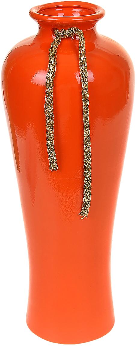Ваза Керамика ручной работы Жасмин, цвет: оранжевый, средняя1067047Ваза - сувенир в полном смысле этого слова. И главная его задача - хранить воспоминание о месте, где вы побывали, или о том человеке, который подарил данный предмет. Преподнесите эту вещь своему другу, и она станет достойным украшением его дома.Каждому хозяину периодически приходит мысль обновить свою квартиру, сделать ремонт, перестановку или кардинально поменять внешний вид каждой комнаты. Ваза - привлекательная деталь, которая поможет воплотить вашу интерьерную идею, создать неповторимую атмосферу в вашем доме. Окружите себя приятными мелочами, пусть они радуют глаз и дарят гармонию.