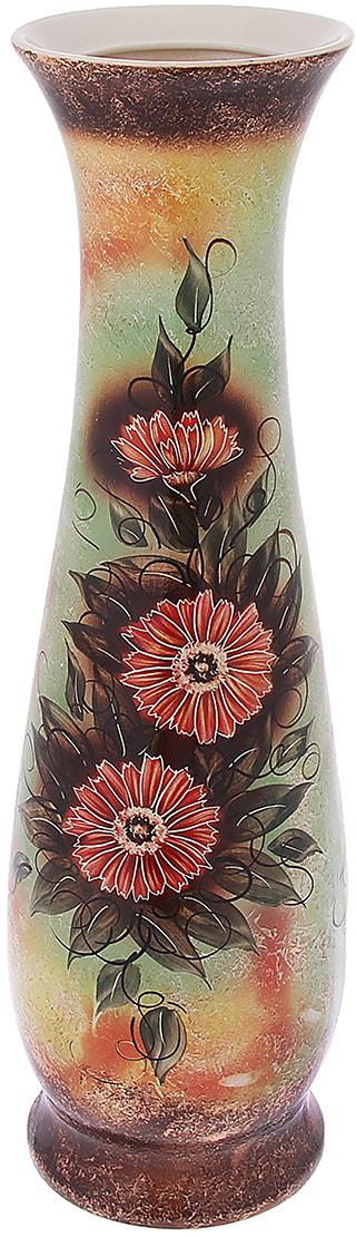 Ваза напольная Керамика ручной работы Глория, цвет: коричневый1091722Это ваза - отличный способ подчеркнуть общий стиль интерьера. Существует множество причин иметь такой предмет дома. Вот лишь некоторые из них: Формирование праздничного настроения. Можно украсить вазу к Новому году гирляндой, тюльпанами на 8 марта, розами на день Святого Валентина, вербой на Пасху. За счёт того, что это заметный элемент интерьера, вы легко и быстро создадите во всём доме праздничное настроение. Заполнение углов, подиумов, ниш. Таким образом можно сделать обстановку более уютной и многогранной. Создание групповой композиции. Если позволяет площадь пространства, разместите несколько ваз так, чтобы они сочетались по стилю или цветовому решению. Это придаст обстановке более завершённый вид. Подходящая форма и стиль этого предмета подчеркнут достоинства дизайна квартиры. Ваза может стать отличным подарком по любому поводу, ведь такой элемент интерьера практичен и способен каждый день создавать хорошее настроение!