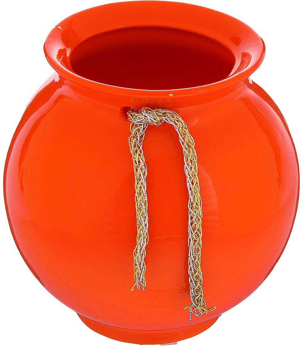 Ваза Керамика ручной работы Шар, цвет: оранжевый, малая1105281Ваза - сувенир в полном смысле этого слова. И главная его задача - хранить воспоминание о месте, где вы побывали, или о том человеке, который подарил данный предмет. Преподнесите эту вещь своему другу, и она станет достойным украшением его дома. Каждому хозяину периодически приходит мысль обновить свою квартиру, сделать ремонт, перестановку или кардинально поменять внешний вид каждой комнаты. Ваза - привлекательная деталь, которая поможет воплотить вашу интерьерную идею, создать неповторимую атмосферу в вашем доме. Окружите себя приятными мелочами, пусть они радуют глаз и дарят гармонию.