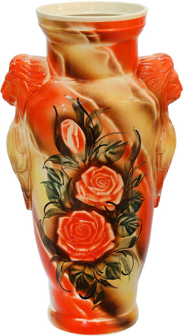 Ваза напольная Керамика ручной работы Дора, цвет: оранжевый1112348Это ваза - отличный способ подчеркнуть общий стиль интерьера. Существует множество причин иметь такой предмет дома. Вот лишь некоторые из них: Формирование праздничного настроения. Можно украсить вазу к Новому году гирляндой, тюльпанами на 8 марта, розами на день Святого Валентина, вербой на Пасху. За счёт того, что это заметный элемент интерьера, вы легко и быстро создадите во всём доме праздничное настроение. Заполнение углов, подиумов, ниш. Таким образом можно сделать обстановку более уютной и многогранной. Создание групповой композиции. Если позволяет площадь пространства, разместите несколько ваз так, чтобы они сочетались по стилю или цветовому решению. Это придаст обстановке более завершённый вид. Подходящая форма и стиль этого предмета подчеркнут достоинства дизайна квартиры. Ваза может стать отличным подарком по любому поводу, ведь такой элемент интерьера практичен и способен каждый день создавать хорошее настроение!