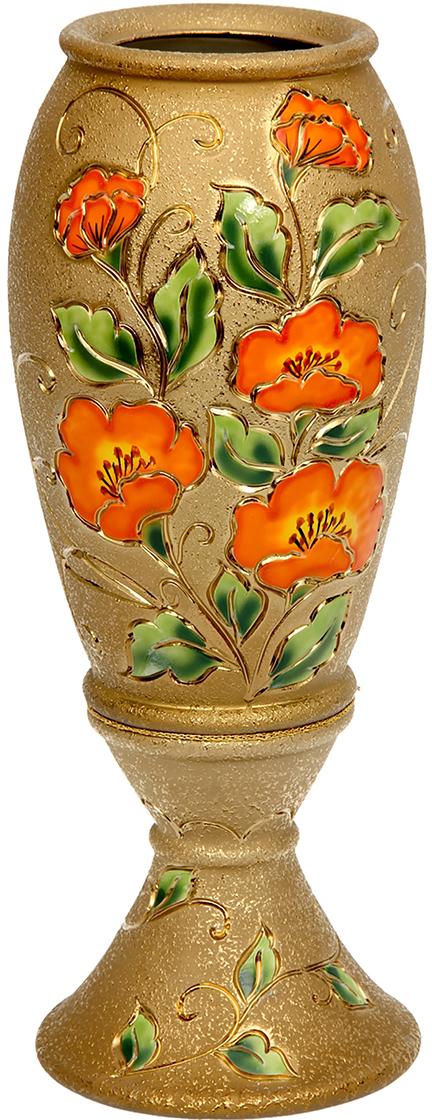 Ваза напольная Керамика ручной работы Эрика, цвет: золотой1120176Это ваза - отличный способ подчеркнуть общий стиль интерьера. Существует множество причин иметь такой предмет дома. Вот лишь некоторые из них: Формирование праздничного настроения. Можно украсить вазу к Новому году гирляндой, тюльпанами на 8 марта, розами на день Святого Валентина, вербой на Пасху. За счёт того, что это заметный элемент интерьера, вы легко и быстро создадите во всём доме праздничное настроение. Заполнение углов, подиумов, ниш. Таким образом можно сделать обстановку более уютной и многогранной. Создание групповой композиции. Если позволяет площадь пространства, разместите несколько ваз так, чтобы они сочетались по стилю или цветовому решению. Это придаст обстановке более завершённый вид. Подходящая форма и стиль этого предмета подчеркнут достоинства дизайна квартиры. Ваза может стать отличным подарком по любому поводу, ведь такой элемент интерьера практичен и способен каждый день создавать хорошее настроение!