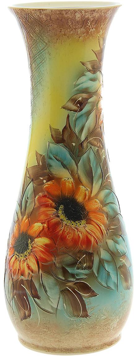 Ваза напольная Керамика ручной работы Осень, цвет: оранжевый1148262Ваза напольная Осень оранжевые цветы, жёлто-голубая - отличный способ подчеркнуть общий стиль интерьера.Существует множество причин иметь такой предмет дома. Вот лишь некоторые из них:Формирование праздничного настроения. Можно украсить вазу к Новому году гирляндой, тюльпанами на 8 марта, розами на день Святого Валентина, вербой на Пасху. За счёт того, что это заметный элемент интерьера, вы легко и быстро создадите во всём доме праздничное настроение.Заполнение углов, подиумов, ниш. Таким образом можно сделать обстановку более уютной и многогранной.Создание групповой композиции. Если позволяет площадь пространства, разместите несколько ваз так, чтобы они сочетались по стилю или цветовому решению. Это придаст обстановке более завершённый вид.Подходящая форма и стиль этого предмета подчеркнут достоинства дизайна квартиры. Ваза может стать отличным подарком по любому поводу, ведь такой элемент интерьера практичен и способен каждый день создавать хорошее настроение!