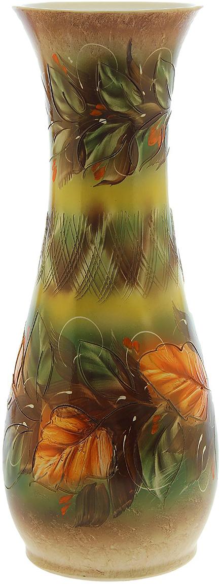 Ваза напольная Керамика ручной работы Осень, цвет: коричневый. 11482651148265Это ваза - отличный способ подчеркнуть общий стиль интерьера. Существует множество причин иметь такой предмет дома. Вот лишь некоторые из них: Формирование праздничного настроения. Можно украсить вазу к Новому году гирляндой, тюльпанами на 8 марта, розами на день Святого Валентина, вербой на Пасху. За счёт того, что это заметный элемент интерьера, вы легко и быстро создадите во всём доме праздничное настроение. Заполнение углов, подиумов, ниш. Таким образом можно сделать обстановку более уютной и многогранной. Создание групповой композиции. Если позволяет площадь пространства, разместите несколько ваз так, чтобы они сочетались по стилю или цветовому решению. Это придаст обстановке более завершённый вид. Подходящая форма и стиль этого предмета подчеркнут достоинства дизайна квартиры. Ваза может стать отличным подарком по любому поводу, ведь такой элемент интерьера практичен и способен каждый день создавать хорошее настроение!