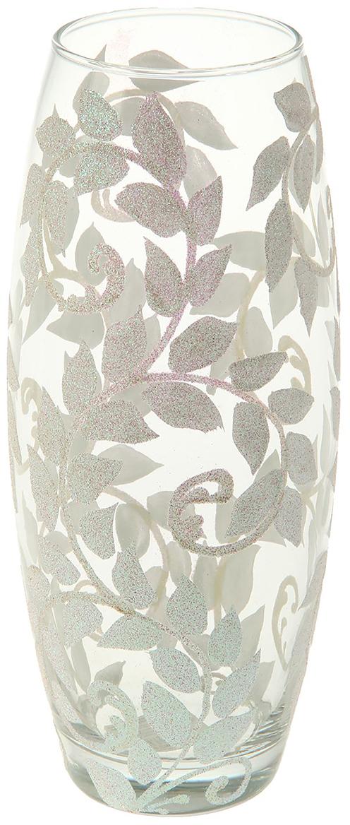 Ваза Белый вьюн, цвет: белый, 25 см1165252Ваза - не просто сосуд для букета, а украшение убранства. Поставьте в неё цветы или декоративные веточки, и эффектный интерьерный акцент готов! Стеклянный аксессуар добавит помещению лёгкости.Ваза Белый вьюн преобразит пространство и как самостоятельный элемент декора. Наполните интерьер уютом!Каждая ваза выдувается мастером. Второй точно такой же не встретить. А случайный пузырёк воздуха или застывшая стеклянная капелька на горлышке лишь подчёркивают её уникальность.