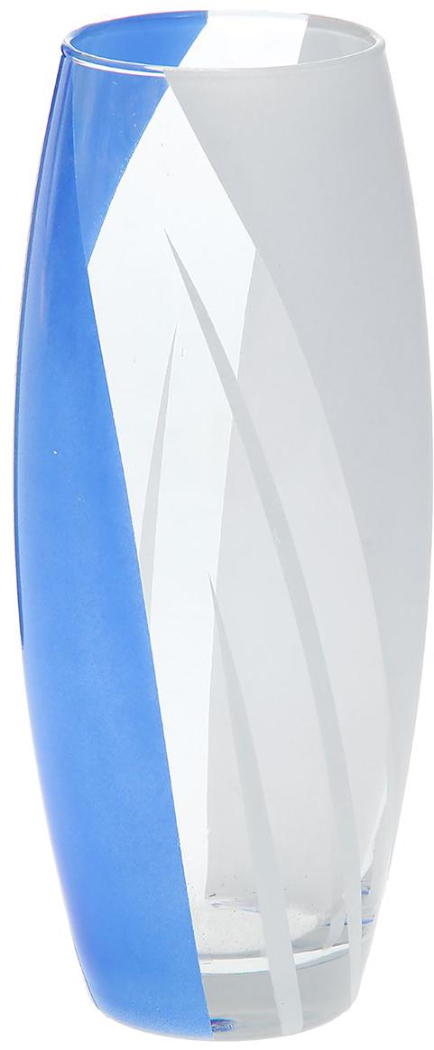 Ваза Кобальт, цвет: голубой, 26 см1184334Ваза - не просто сосуд для букета, а украшение убранства. Поставьте в неё цветы или декоративные веточки, и эффектный интерьерный акцент готов! Стеклянный аксессуар добавит помещению лёгкости.Ваза Кобальт преобразит пространство и как самостоятельный элемент декора. Наполните интерьер уютом!Каждая ваза выдувается мастером. Второй точно такой же не встретить. А случайный пузырёк воздуха или застывшая стеклянная капелька на горлышке лишь подчёркивают её уникальность.