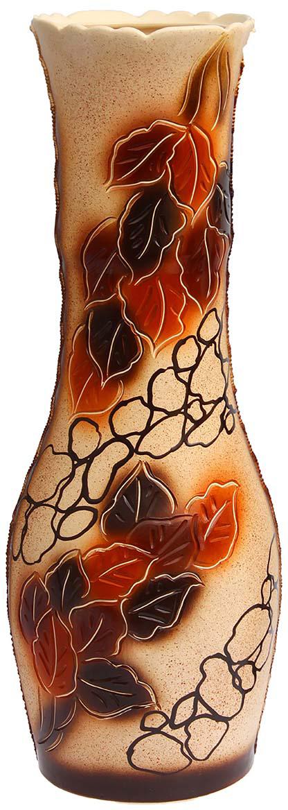 Ваза напольная Керамика ручной работы Ивона, цвет: коричневый, большая1233536Это ваза - отличный способ подчеркнуть общий стиль интерьера. Существует множество причин иметь такой предмет дома. Вот лишь некоторые из них: Формирование праздничного настроения. Можно украсить вазу к Новому году гирляндой, тюльпанами на 8 марта, розами на день Святого Валентина, вербой на Пасху. За счёт того, что это заметный элемент интерьера, вы легко и быстро создадите во всём доме праздничное настроение. Заполнение углов, подиумов, ниш. Таким образом можно сделать обстановку более уютной и многогранной. Создание групповой композиции. Если позволяет площадь пространства, разместите несколько ваз так, чтобы они сочетались по стилю или цветовому решению. Это придаст обстановке более завершённый вид. Подходящая форма и стиль этого предмета подчеркнут достоинства дизайна квартиры. Ваза может стать отличным подарком по любому поводу, ведь такой элемент интерьера практичен и способен каждый день создавать хорошее настроение!