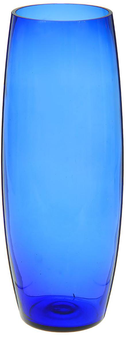 Ваза Бочка, цвет: синий, 26 см1298279Ваза - не просто сосуд для букета, а украшение убранства. Поставьте в неё цветы или декоративные веточки, и эффектный интерьерный акцент готов! Стеклянный аксессуар добавит помещению лёгкости.Ваза Бочка синяя преобразит пространство и как самостоятельный элемент декора. Наполните интерьер уютом!Каждая ваза выдувается мастером. Второй точно такой же не встретить. А случайный пузырёк воздуха или застывшая стеклянная капелька на горлышке лишь подчёркивают её уникальность.