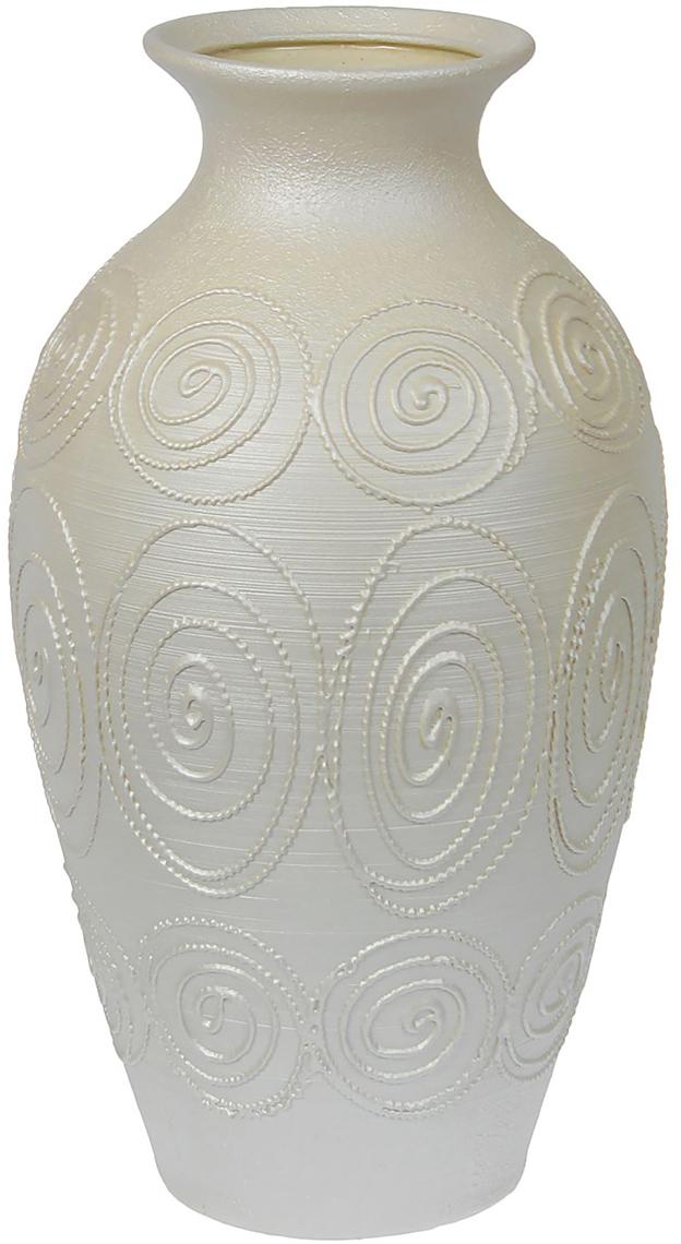 Ваза напольная Керамика ручной работы Классика, цвет: белый1304128Ваза - сувенир в полном смысле этого слова. И главная его задача - хранить воспоминание о месте, где вы побывали, или о том человеке, который подарил данный предмет. Преподнесите эту вещь своему другу, и она станет достойным украшением его дома.Каждому хозяину периодически приходит мысль обновить свою квартиру, сделать ремонт, перестановку или кардинально поменять внешний вид каждой комнаты. Ваза - привлекательная деталь, которая поможет воплотить вашу интерьерную идею, создать неповторимую атмосферу в вашем доме.