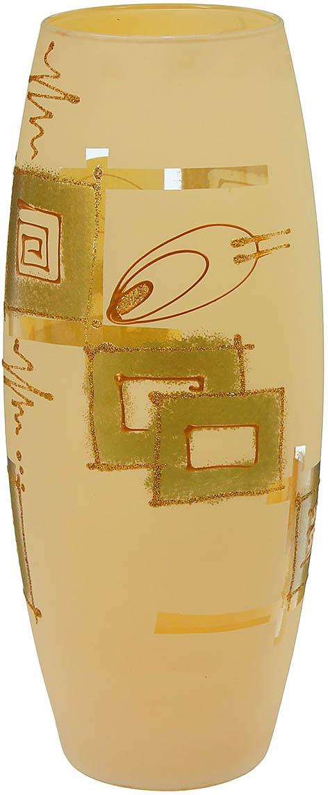 Ваза Тёплый вечер, цвет: бежевый, 26 см1335025Ваза - не просто сосуд для букета, а украшение убранства. Поставьте в неё цветы или декоративные веточки, и эффектный интерьерный акцент готов! Стеклянный аксессуар добавит помещению лёгкости.Ваза Тёплый вечер преобразит пространство и как самостоятельный элемент декора. Наполните интерьер уютом!Каждая ваза выдувается мастером. Второй точно такой же не встретить. А случайный пузырёк воздуха или застывшая стеклянная капелька на горлышке лишь подчёркивают её уникальность.