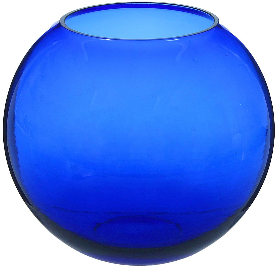 Ваза Шар, цвет: синий, 16 см1346369Ваза - не просто сосуд для букета, а украшение убранства. Поставьте в неё цветы или декоративные веточки, и эффектный интерьерный акцент готов! Стеклянный аксессуар добавит помещению лёгкости. Ваза Шар синяя преобразит пространство и как самостоятельный элемент декора. Наполните интерьер уютом! Каждая ваза выдувается мастером. Второй точно такой же не встретить. А случайный пузырёк воздуха или застывшая стеклянная капелька на горлышке лишь подчёркивают её уникальность.