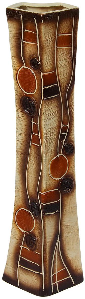 Ваза напольная Керамика ручной работы Айсберг, цвет: коричневый. 14152531415253Ваза - сувенир в полном смысле этого слова. И главная его задача - хранить воспоминание о месте, где вы побывали, или о том человеке, который подарил данный предмет. Преподнесите эту вещь своему другу, и она станет достойным украшением его дома. Каждому хозяину периодически приходит мысль обновить свою квартиру, сделать ремонт, перестановку или кардинально поменять внешний вид каждой комнаты. Ваза - привлекательная деталь, которая поможет воплотить вашу интерьерную идею, создать неповторимую атмосферу в вашем доме. Окружите себя приятными мелочами, пусть они радуют глаз и дарят гармонию.
