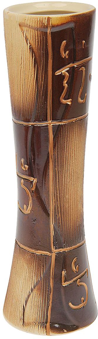 Ваза Керамика ручной работы Марика-Росса, цвет: коричневый, большая. 14546531454653Ваза - сувенир в полном смысле этого слова. И главная его задача - хранить воспоминание о месте, где вы побывали, или о том человеке, который подарил данный предмет. Преподнесите эту вещь своему другу, и она станет достойным украшением его дома. Каждому хозяину периодически приходит мысль обновить свою квартиру, сделать ремонт, перестановку или кардинально поменять внешний вид каждой комнаты. Ваза - привлекательная деталь, которая поможет воплотить вашу интерьерную идею, создать неповторимую атмосферу в вашем доме. Окружите себя приятными мелочами, пусть они радуют глаз и дарят гармонию.